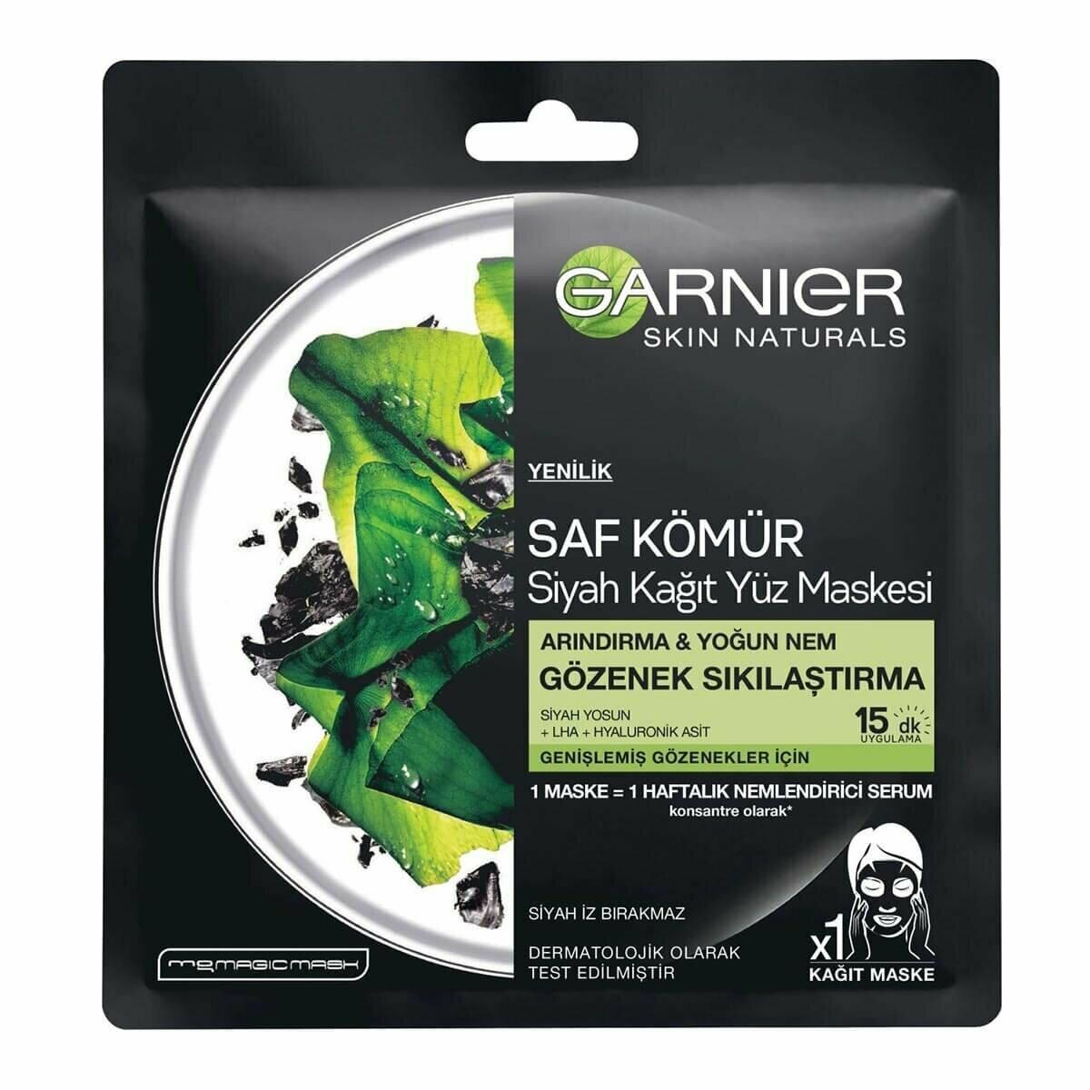 809NW Gözenek Sıkılaştırıcı Saf Kömür Siyah Kağıt Yüz Maske 28GR